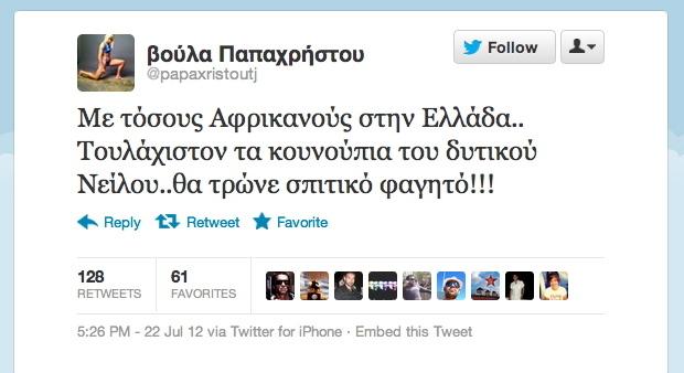 Il Tweet razzista di Paraskevi Papachristou