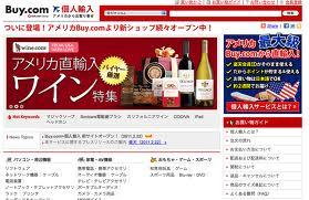 Rakuten.com - Global Market Giapponese