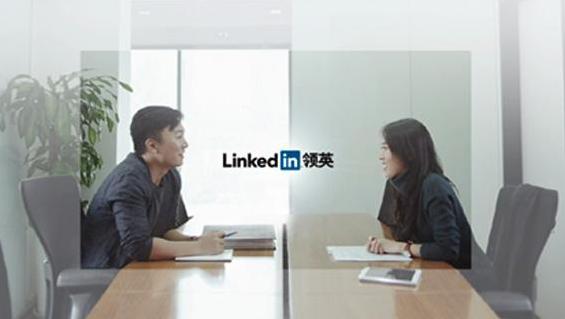 LinkedIn parla cinese