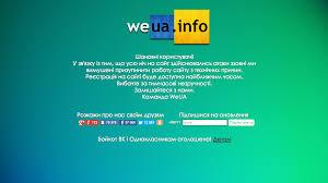 WeUa il sito