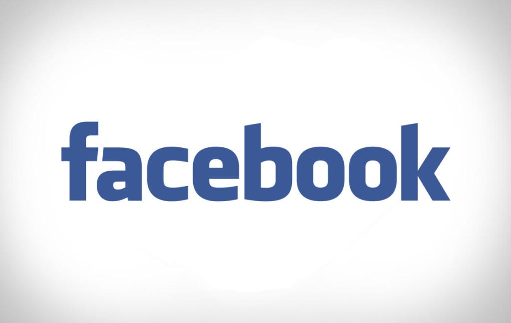 Facebook e la privacy