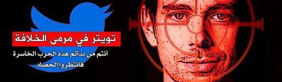 Fondatore e dipendenti di Twitter minacciati dall'Isis