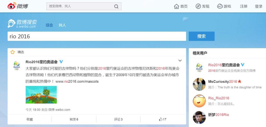 Olimpiadi Rio 2016 su Weibo